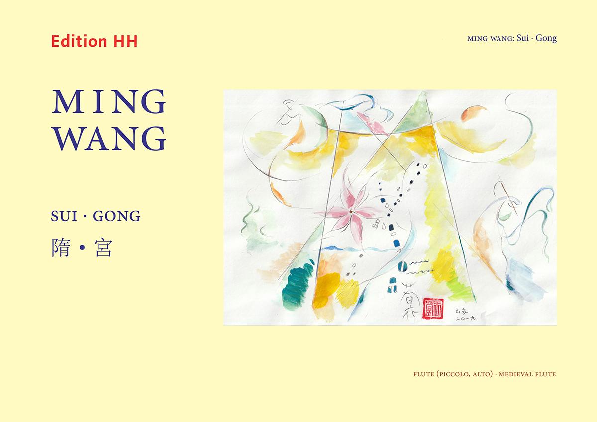 Wang, Ming: Sui · Gong